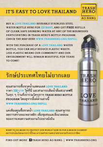 reusable bottle ktk